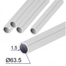 Труба круглая AISI 409 DIN 2394 63.5х1.5х6000