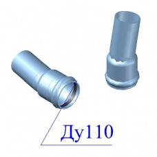 Отвод напорный ПВХ 110х11 гр.