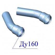 Отвод напорный ПВХ 160х30 гр.