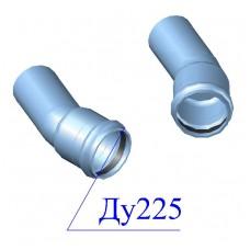Отвод напорный ПВХ 225х22 гр.