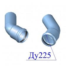 Отвод напорный ПВХ 225х45 гр.