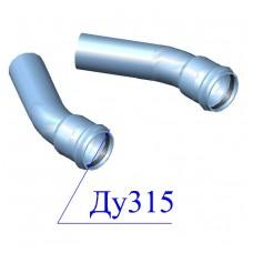 Отвод напорный ПВХ 315х30 гр.