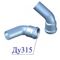 Отвод напорный ПВХ 315х60 гр.