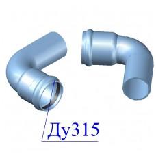 Отвод напорный ПВХ 315х90 гр.