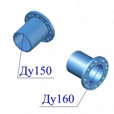 Патрубок ПВХ гладкий с металлическим фланцем 160/150