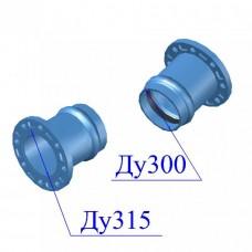 Патрубок ПВХ раструбный с металлическим фланцем 315/300