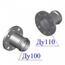Патрубок раструбный с ПВХ фланцем 110/100