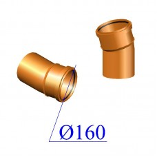 Отвод ПВХ для наружной канализации 160х15 гр.