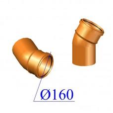 Отвод ПВХ для наружной канализации 160х30 гр.