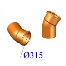 Отвод ПВХ для наружной канализации 315х30 гр.