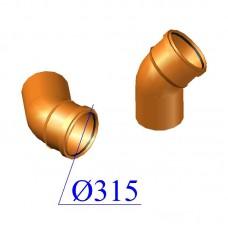 Отвод ПВХ для наружной канализации 315х45 гр.