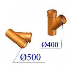 Тройник ПВХ для наружной канализации 500х400х45 гр.