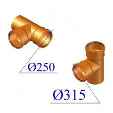 Тройник ПВХ для наружной канализации 315х250х87 гр.
