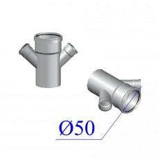 Крестовина одноплоскостная ПВХ для внутренней канализации 50/50х45 гр