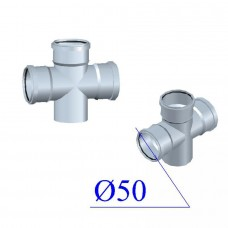 Крестовина одноплоскостная ПВХ для внутренней канализации 50/50х87 гр