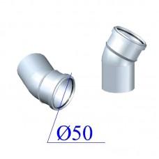 Отвод ПВХ для внутренней канализации 50х30 гр.