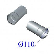 Патрубок компенсационный ПВХ для внутренней канализации 110