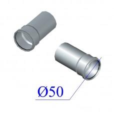 Патрубок компенсационный ПВХ для внутренней канализации 50