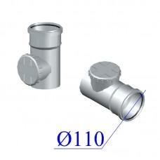 Ревизия ПВХ для внутренней канализации 110
