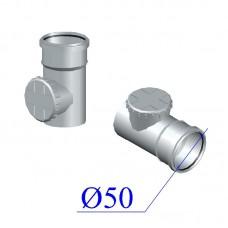 Ревизия ПВХ для внутренней канализации 50