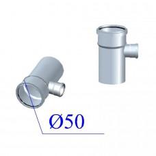 Тройник ПВХ для внутренней канализации 110/50х87 гр
