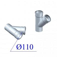 Тройник ПВХ для внутренней канализации 110/110х45 гр
