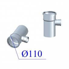 Тройник ПВХ для внутренней канализации 110/110х87 гр