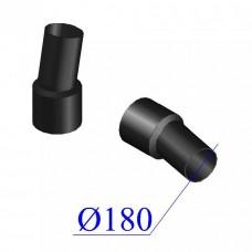Отвод ПНД электросварной D 180 х11 гр. ПЭ 100 SDR 11