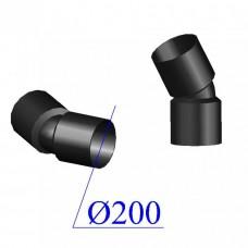 Отвод ПНД электросварной D 200 х30 гр. ПЭ 100 SDR 11