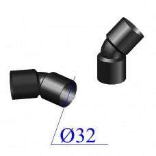 Отвод ПНД электросварной D 32 х45 гр. ПЭ 100 SDR 11