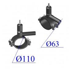 Вентиль ПНД D 110х63 ПЭ 100 SDR 11