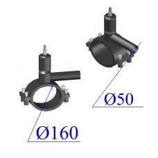 Вентиль ПНД D 160х50 ПЭ 100 SDR 11