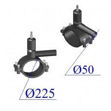 Вентиль ПНД D 225х50 ПЭ 100 SDR 11