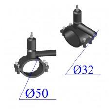 Вентиль ПНД D 50х32 ПЭ 100 SDR 11