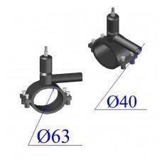 Вентиль ПНД D 63х40 ПЭ 100 SDR 11