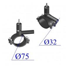 Вентиль ПНД D 75х32 ПЭ 100 SDR 11