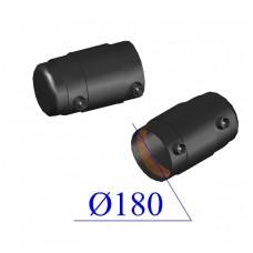 Заглушка ПНД электросварная D 180 ПЭ 100 SDR 11