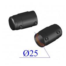 Заглушка ПНД электросварная D 25 ПЭ 100 SDR 11