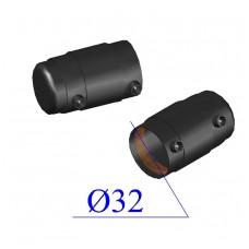 Заглушка ПНД электросварная D 32 ПЭ 100 SDR 11