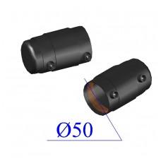 Заглушка ПНД электросварная D 50 ПЭ 100 SDR 11