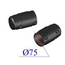 Заглушка ПНД электросварная D 75 ПЭ 100 SDR 11