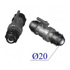 Кран шаровый ПНД компрессионный D 20х20