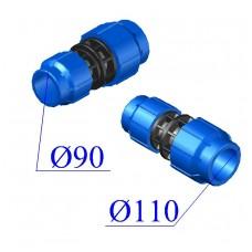 Муфта ПНД компрессионная переходная D 110х90