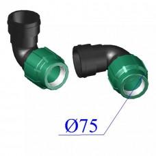 """Отвод ПНД компрессионный D 75х2.1/2"""" внутренняя резьба"""