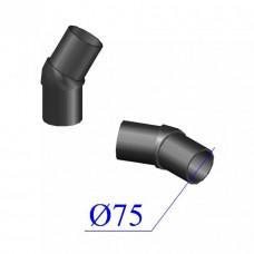 Отвод ПНД литой D 75 х30 гр. ПЭ 100 SDR 17