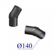 Отвод ПНД литой D 140 х30 гр. ПЭ 100 SDR 17