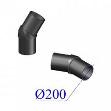 Отвод ПНД литой D 200 х30 гр. ПЭ 100 SDR 17