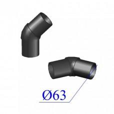 Отвод ПНД литой D 63 х45 гр. ПЭ 100 SDR 11
