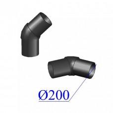 Отвод ПНД литой D 200 х45 гр. ПЭ 100 SDR 11