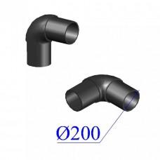 Отвод ПНД литой D 200 х90 гр. ПЭ 100 SDR 17